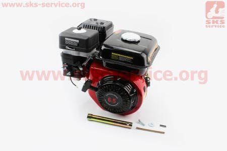 Двигатель мотоблочный в сборе под шпонку Ø20мм 6,5л.с. 168F