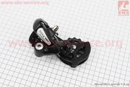 Перекидка цепи задняя 7/8зв., крепл. болт, ALTUS RD-M310-S для велосипеда
