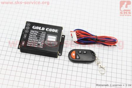 АУДИО-блок (МРЗ-USB/SD, FM-радио, пультДУ, сигнализация)