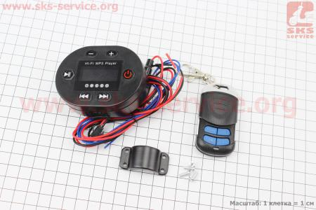 АУДИО-блок на руль (Bluetooth, МРЗ-USB/SD, FM-радио, пультДУ)