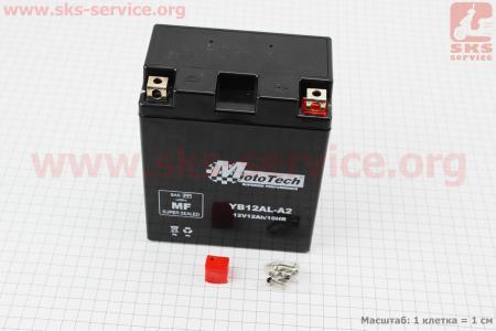 Аккумулятор 12Аh YB12AL-A2 (гелевый) 155/75/130мм, 2018