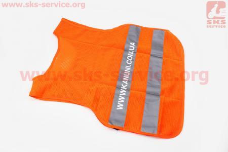 Жилет безопасности светоотражающий сетка, S (53*48см)