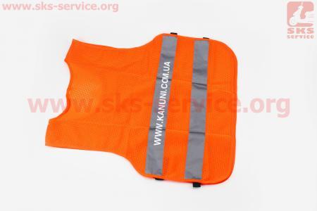 Жилет безопасности светоотражающий сетка, M (58*53см)