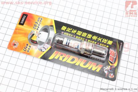 Свеча (мото 4х такт. Китай) D8RIU - иридиевая