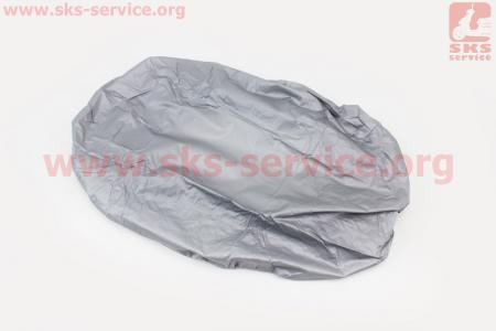Чехол защитный на сиденье от дождя (60*20*35)