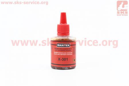 Притирочная паста для клапанов MAXITEX  Х-301 40g (алмазная)