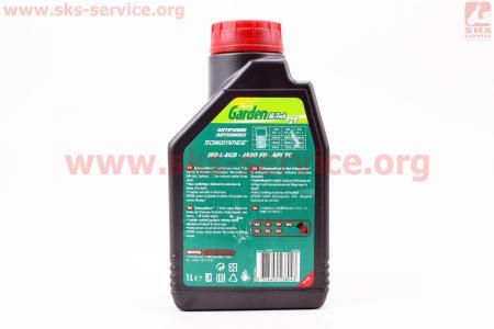 2T Garden HI-TECH масло для 2-х тактных двигателей садовой техники Stihl, Husqvarna и других, 1л