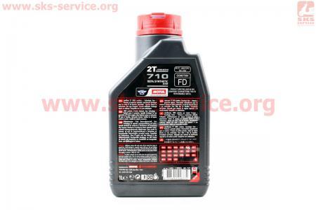 2T-710 SYNTHETIC 100% масло для высокооборотистых 2-тактных двигателей, синтетическое, 1л