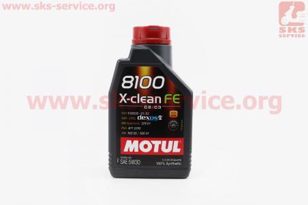 4T-8100 SYNTHETIC 100% 5W-30 масло для мотоциклетных двигателей, синтетическое, 1л