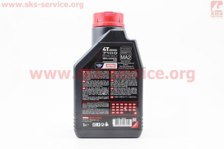 4T-7100 SYNTHETIC 100% 5W-40 масло для мотоциклетных двигателей, синтетическое, 1л