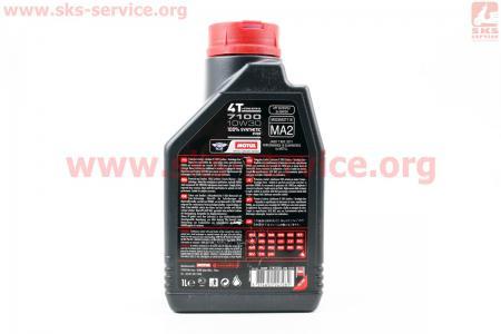 4T-7100 SYNTHETIC 100% 10W-30 масло для мотоциклетных двигателей, синтетическое, 1л
