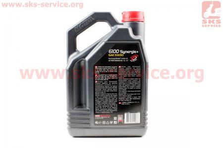 4T-6100 Synergie+ 5W-30 масло для бензиновых двигателей, полусинтетическое, 4л