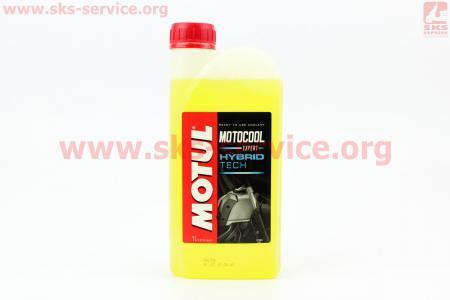 Motocool Expert -37°C Антифриз, 1л