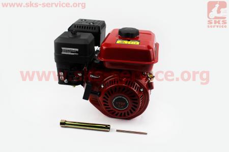Двигатель мотоблочный в сборе под шпонку Ø20мм 7,0л.с. 168FB-L, с понижающим редуктором 1/2