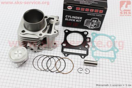 Цилиндр к-кт (цпг) Suzuki VECSTAR AN150cc- 57,5мм (палец 15мм)