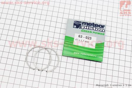 Кольца поршневые 41х1,5 мм для бензопилы Partner-350/351/372