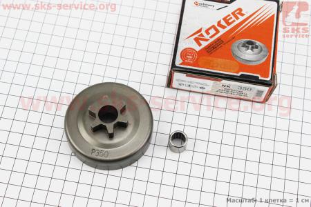 """Тарелка сцепления """"звезда"""" 3/8-6+сепаратор для бензопил Partner-350/351/352/371/372 производстваNOKER"""