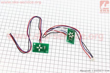 Платы зарядки батареи 6 диодов и включения 4 диода, к-ктдля гироборда