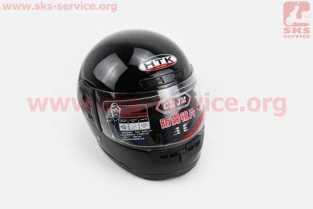 Шлем закрытый HK-221 - ЧЕРНЫЙ + воротник (цена=качество)