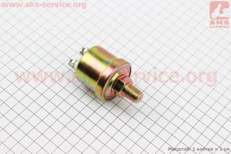 Датчик давления масла 2-х контактный KM385BT (7353ТР)  к минитракторам Foton 240-404, Jinma 244264, ДТЗ