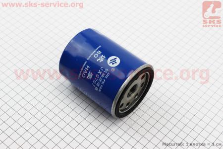 Фильтр масляный d=18мм DongFeng 244/240, Булат 264 (JX0707) к минитракторам DongFeng 240-404