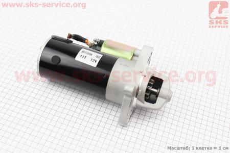 Стартер электрический Z=11, 12V, посадка Ø75мм  Xingtai 120-160 к минитракторам Xingtai 120-224