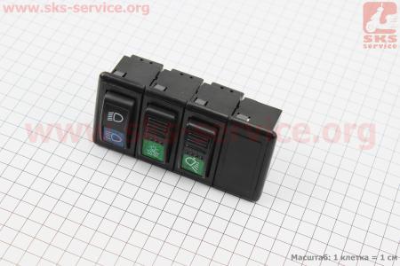 Переключатели приборной доски левые Foton 354/404 (FT300.48D.2.3)  к минитракторам Foton 240-404, Jinma 244/264, ДТЗ