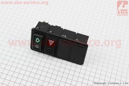 Переключатели приборной доски правые Foton 354/404 (FT300.48D.2.4)  к минитракторам Foton 240-404, Jinma 244/264, ДТЗ