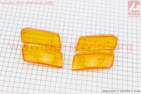 """Honda TACT AF-24 """"стекло""""- поворотов задних к-кт 2шт (желтые) на ЯПОНСКУЮ мототехнику"""