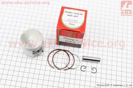 Поршень, кольца, палец к-кт 65сс 43мм +0,50 (палец 10мм) на двигатель TB50,65сс 2-T цепной вариатор (скутер)