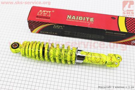 Амортизатор задний GY6/Honda - 290мм*d55мм (втулка 10мм / вилка 8мм) регулир., лимонный с паутиной  для китайских скутеров Wind (Viper)