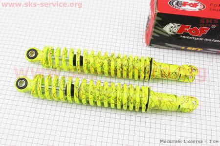 Амортизатор задний GY6 -  335мм*d50мм (втулка 10мм / вилка 8мм), лимонный с паутиной к-кт 2шт для китайских скутеров Storm 50, 150, NEW (Viper)