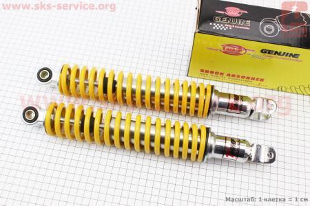 Амортизатор задний GY6 -  335мм*d50мм (втулка 10мм / вилка 8мм), желтый к-кт 2шт для китайских скутеров Storm 50, 150, NEW (Viper)