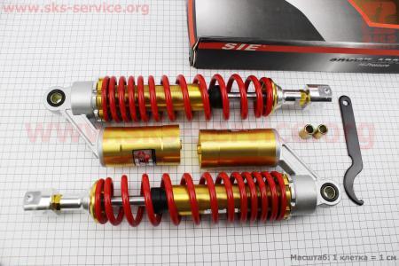 Амортизатор задний GY6 -  350мм*d61мм (втулка 10;12мм / вилка 8мм) газовый регулир., красный к-кт 2шт для китайских скутеров Storm 50, 150, NEW (Viper)