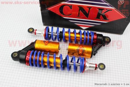 Амортизатор задний JH/CB/CG - 325мм*d61мм (втулка 12мм / втулка 12мм) газовый регулир., синий к-кт 2шт для мопеда Delta (Viper)