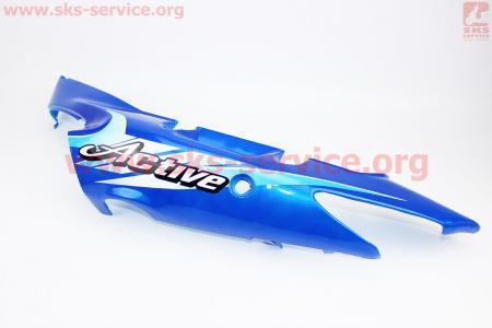 пластик - боковой задний левый, СИНИЙ для мопеда Active (Viper)
