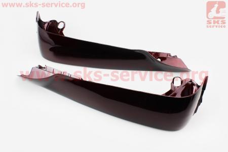 пластик - защиты ног правый+левый к-кт, ТЕМНО БОРДОВЫЙ для мопеда Active (Viper)