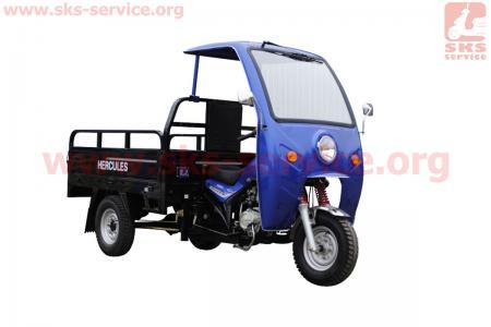 Кабина с дворником и поворотами, СИНИЙ (присутствуют небольшие царапины) для грузового мотоцикла Viper - ZUBR