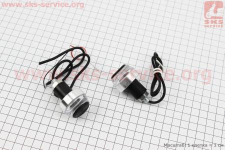Заглушка - отбойник руля c LED подсветкой габарит + поворот, к-кт 2шт, СЕРЫЙ для мотоциклов разных моделей (Китай, импорт)