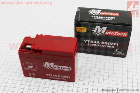 "Аккумулятор ""таблетка-Honda"" YTR4A-BS (L115*W50*H85 mm), 2019"
