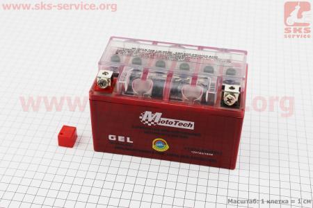 Аккумулятор 7Аh YTX7A-BS гелевый (L150*W87*H94mm) для разной мототехники