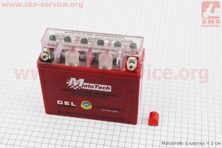 Аккумулятор 7Аh MOTO 12N7BL-BS гелевый (L145*W60*H125 mm), 2019