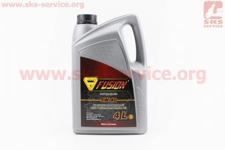 5W-40 масло синтетическое, для бензиновых и дизельных двигателей, 4л (качественное, производство ГЕРМАНИЯ!!!)