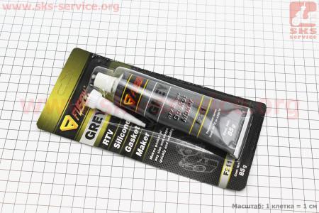 Gasket Maker GREY- ГЕРМЕТИК силиконовый высокотемпературный серый 85g