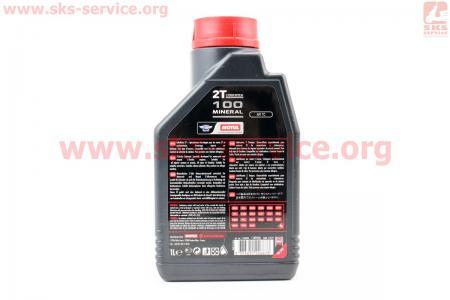 2T-100 MINERAL масло для 2-тактных двигателей, минеральное, 1л