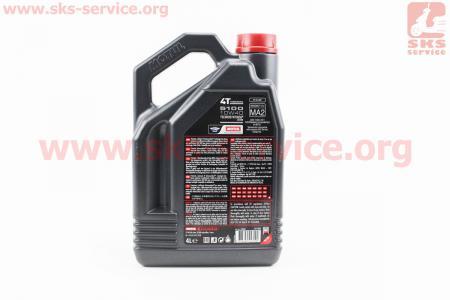 4T-5100 Technosynthese 10W-40 масло, полусинтетическое, 4л
