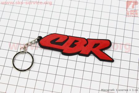"Брелок ""CBR"", резиновый 87х24мм"