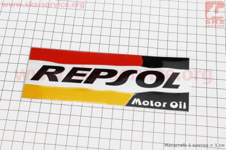 """Наклейка """"REPSOL"""" 165х60мм"""