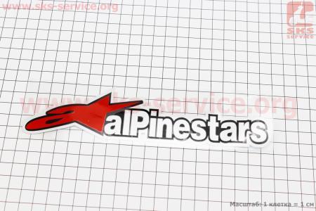 "Наклейка ""Alpinestar"" 195х50мм"