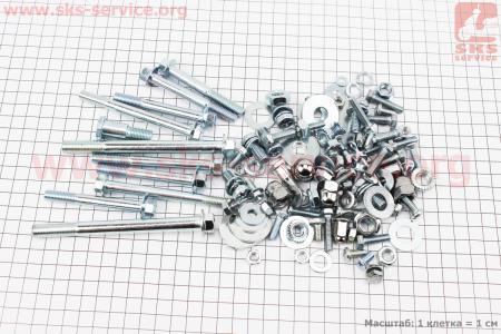Болты, гайки, втулки, шайбы, крепеж в наборе 121ед. для мопеда Active (Viper)